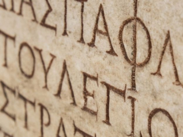 Intro to Greek